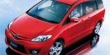 Самые хорошие предложения от Mazda Premacy